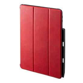 タブレットケース iPad 10.2インチ用 第7世代 ソフトレザー PU Apple Pencil収納 スタンドタイプ レッド PDA-IPAD1614R サンワサプライ【ネコポス対応】