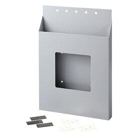 磁石等で色んな所へ取付けられる、マニュアル・書類収納トレイ(パネルタイプ) RAC-MNTR1 サンワサプライ 【代引き不可商品】