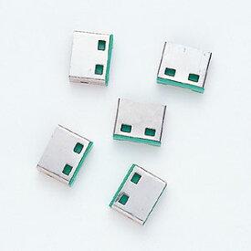 USBコネクタ取付けセキュリティSL-46-G用取付け部品(グリーン・5個入り) SL-46GOP サンワサプライ【ネコポス対応】