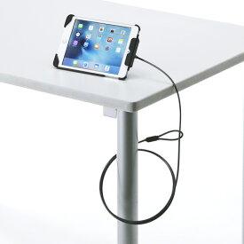 iPad mini 4・mini 3・mini 2・mini対応セキュリティ(ブラック) サンワサプライ SL-73IPMBK サンワサプライ