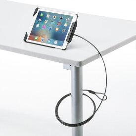 セキュリティ(9.7インチiPad Pro/iPad Air 2/Air対応・ブラック) SL-77IPP97BK サンワサプライ