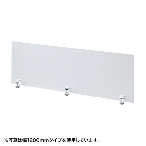 デスクパネル(クランプ式・W1000mm・デスクトップパネル・フロントパネル・机上) SPT-DP100 サンワサプライ