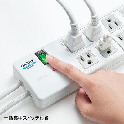 雷ガードタップ(3P・8個口・2.5m・ホワイト・4個口連動手元スイッチ付き)_TAP-SP307_サンワサプライ