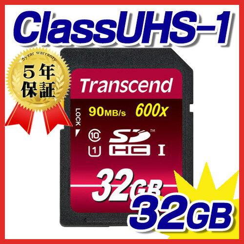 SDHCカード 32GB Class10 UHS-I対応 Ultimate Transcend社製 TS32GSDHC10U1(最大転送速度 90MB/s)【ネコポス対応】