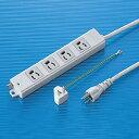 3P・4個口・3P→2P変換プラグ5mコード・抜け止め・RoHS対応の電源タップ TAP-5431N-5 サンワサプライ