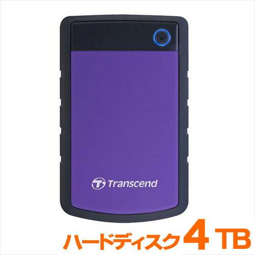 ハードディスク 4TB 外付け トランセンド StoreJet 25H3P TS4TSJ25H3P USB3.0対応 耐衝撃シリコンアウターケース HDDTranscend
