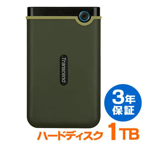 Transcend 1TB StoreJet 25M3 外付けハードディスク (耐衝撃・1TB・HDD) TS1TSJ25M3G