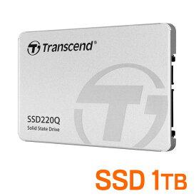 SSD 1TB Transcend 2.5インチ SATAIII TS1TSSD220Q トランセンド