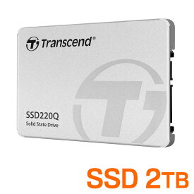 SSD Transcend 2TB 2.5インチ SATAIII TS2TSSD220Q トランセンド