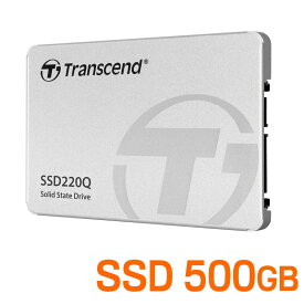 SSD 500GB Transcend 2.5インチ SATAIII TS500GSSD220Q トランセンド