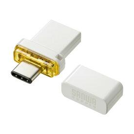 USBメモリ Type-C (16GB) UFD-3TC16GW サンワサプライ