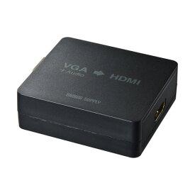 VGA - HDMI変換アダプター VGA-CVHD2 サンワサプライ