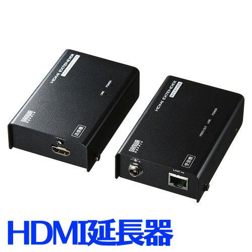 【割引クーポン配布中〜3/26 01:59まで】【訳あり 新品】HDMIエクステンダー(セットモデル) VGA-EXHDLT サンワサプライ ※箱にキズ、汚れあり