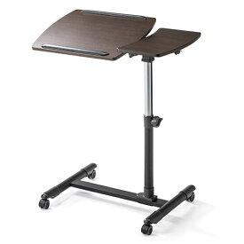 ノートパソコンスタンド ノート PC台 高さ 57〜83 角度調整可能・テーブル分割タイプ