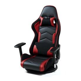ゲーミングチェア(座椅子・リクライニング・アームレスト・あぐら・回転・フローリング・ブラック/レッド) EZ15-SNCF005