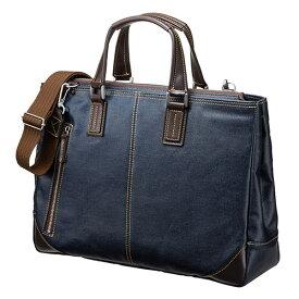 ビジネスバッグ(日本製・豊岡製・児島・岡山デニム・撥水加工・ショルダーベルト付・ネイビー) EZ2-BAG140NV