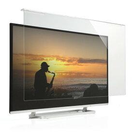 液晶テレビ保護パネル 42/43インチ対応 アクリル製 200-CRT014