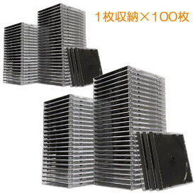【割引クーポン配布中 3/11 01:59まで】CD DVDケース ブラック 10mmプラケース 100枚セット 200-FCD024BK