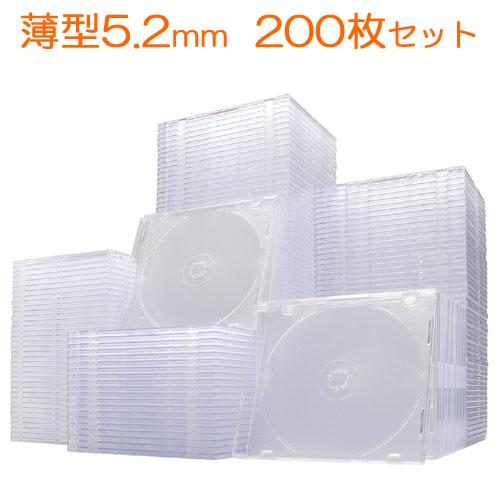 【割引クーポン配布中〜3/26 01:59まで】スーパースリムDVD・CD・ブルーレイケース(プラケース・クリア・薄型5.2mm・200枚) EZ2-FCD031-200C
