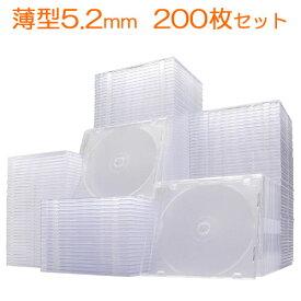 スーパースリムDVD・CD・ブルーレイケース(プラケース・クリア・薄型5.2mm・200枚) EZ2-FCD031-200C