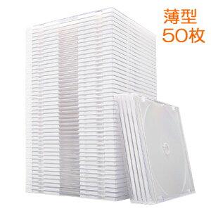 スーパースリムDVD・CD・ブルーレイケース(プ...