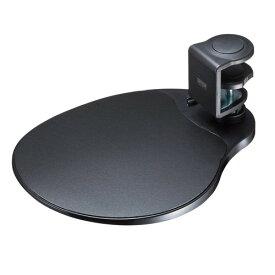 マウステーブル(360度回転・クランプ式・硬質プラスチックマウスパッド・ブラック) EZ2-MPD021BK