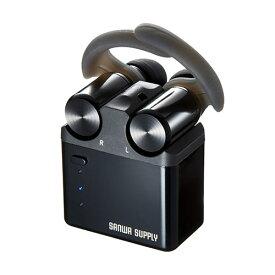 完全ワイヤレスイヤホン(Bluetooth・True Wireless・防水IPX4・充電ケース) EZ4-BTSH008