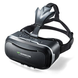 3D VRゴーグル(コントローラー付き・iPhone/Android対応・VR SHINECON・VRゴーグル・スマートフォン・Bluetoothコントローラー) EZ4-MEDIVR2SET