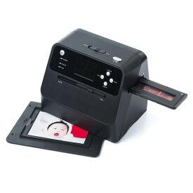 フィルム&写真スキャナー(高画質3200dpi・ネガフィルム/ポジフィルム対応・SD保存・バッテリー内蔵) EZ4-SCN041