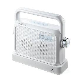 テレビ スピーカー ワイヤレス 手元スピーカー 耳元スピーカー 充電式 最大25m  敬老の日 おじいちゃん おばあちゃん プレゼントEZ4-SP064W