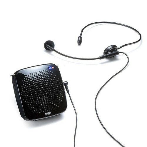 ポータブル拡声器(ハンズフリー・マイク付・音楽同時再生可・USB/microSD対応・最大10W・選挙) EZ4-SP065