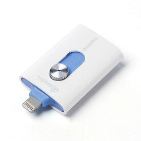 iPhone iPad USBメモリ 32GB USB3.0 Lightning対応 Mfi認証 iStickPro 3.0 iPhone X/8/8Plus対応 iPad Pro 9.7/12.9対応 600-IPL32GL3【ネコポス対応】