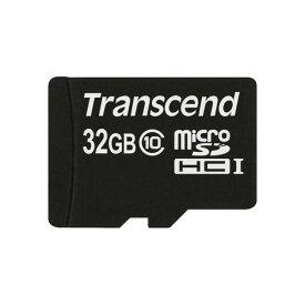 microSDHCカード 32GB class10 Transcend社製 TS32GUSDHC10(SDカード変換アダプタ付き)【ネコポス対応】