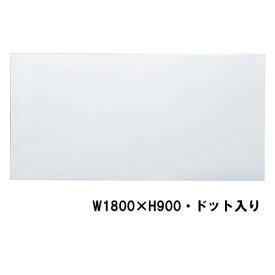 【訳あり 新品】ホワイトボードシート(マグネット式・方眼・W1800mm) WB-MGS9018DT サンワサプライ ※箱にキズ、汚れあり