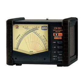ダイワインダストリCN-901VM(CN901VM)SWRパワーメータ145〜525MHzレンジ:20/200W