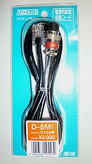 D-8Mi (D8Mi)アドニス マイク変換ケーブルアイコム モービル用