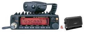 DR-420DX&CB980アルインコ アマチュア無線機430MHz 20Wモービル機(DR420DX)