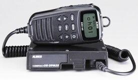 【ポイント10倍】DR-DP50Mアルインコ 車載用デジタル簡易無線機(登録局)(DRDP50M)