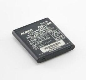 【沖縄県への発送不可】アルインコDJ-PV1D用バッテリーパックEBP-180(EBP180)