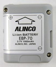 アルインコ EBP-70(EBP70)DJ-PA20,DJ-PB20,DJ-PA27用リチウムイオンバッテリーパック