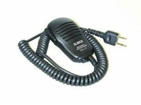 EMS-59 (EMS59)アルインコ スピーカーマイクDJ-R100D,DJ-P24DJ-P25,DJ-CH1用