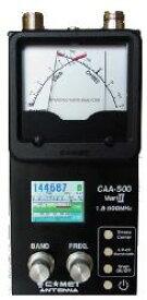 CAA-500 MarK2【ご予約】コメット アンテナアナライザー(CAA500 Mark2)