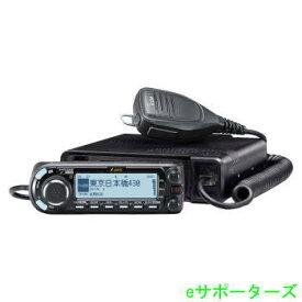 ID-4100(ID4100)アイコム アマチュア無線デジタルトランシーバー