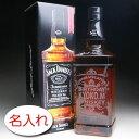 【名入れ彫刻 × ジャック ダニエル ブラック 正規・700ml / メーカー箱】Jack Daniel's Whiskey ウイスキー ボトル …