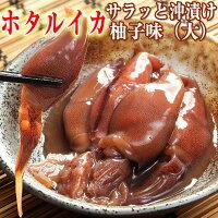 ホタルイカ富山湾産沖漬け150g(3〜4人前)サラッと柚子風味