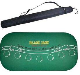 ◆◇カジノテーブル クロス ポーカーテーブル ブラックジャック ポータブルバッグ付き◇◆