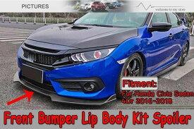 f.works 汎用 リップスポイラー 高品質ABS製 3カラー カムリ WRX マークX アクセラ クラウン シビック オデッセイ レガシィ等