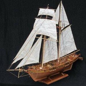 NIDALE 戦艦 ハーヴェイ 1847 1/96スケール 船 帆船 ボート ヨット 木製 模型 モデルキット プラモデル 組み立て式