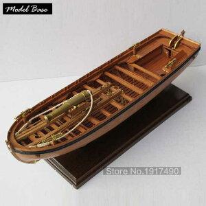 フルリブ 武装ボート 1/36スケール 船 帆船 ボート ヨット 木製 模型 モデルキット プラモデル キット 組み立て式