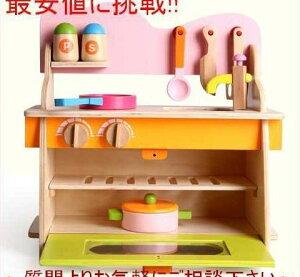 キッチンセット 女の子 おもちゃ 木製 おままごと 料理ごっこ 子供 食材付き 鍋付き 調理道具付き プレゼント 1